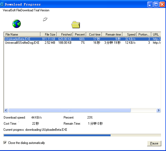 ActiveX Download Control